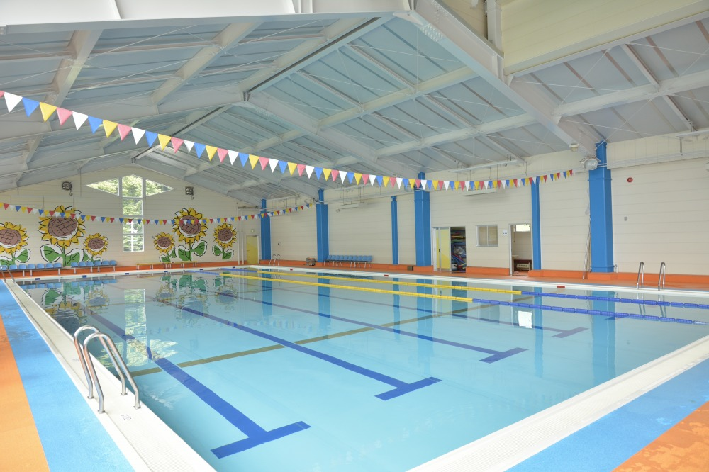 Himawari swimming pool